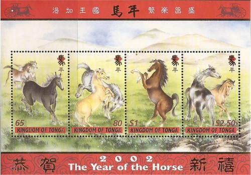 Tonga - 2002 Year of the Horse - 4 Stamp Sheet - 20N-018