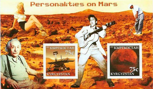 Personalities on Mars on Stamps, Sheet of 2      9531