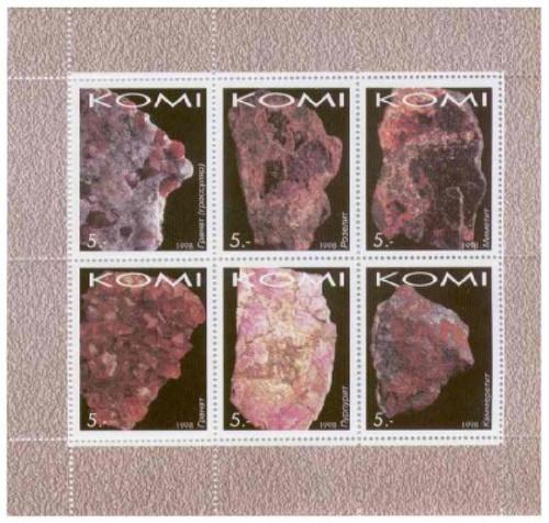 Russia (Komi) - 1998 - Minerals - Mint Sheet of 6 Stamps - 11G-043