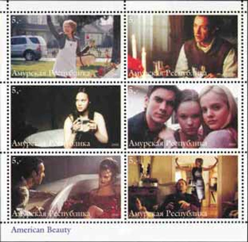 American Beauty Movie on Stamps - 6 Stamp Mint Sheet 1F-022
