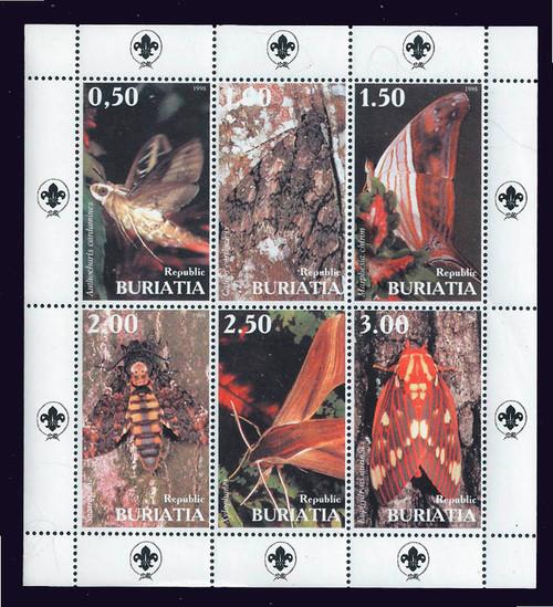 1998 - Lepidoptera Butterflies & Moths Mint 6 Stamp Sheet 2A-069