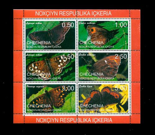 1998 Lepidoptera Butterflies Mint 6 Stamp Sheet 3F-007