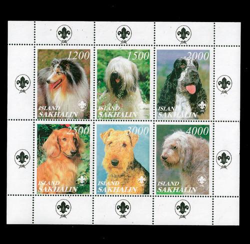 2000 - Sporting Dog Breeds on Stamps Mint 6 Stamp Sheet 19D-023