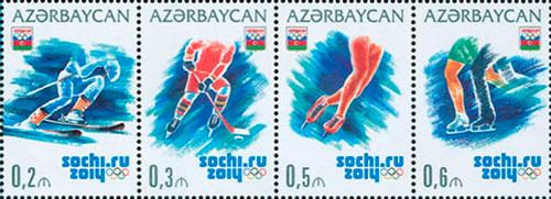 Azerbaijan 2014 Sochi Winter Olympics MNH 4 Stamp Sheet 1G-015