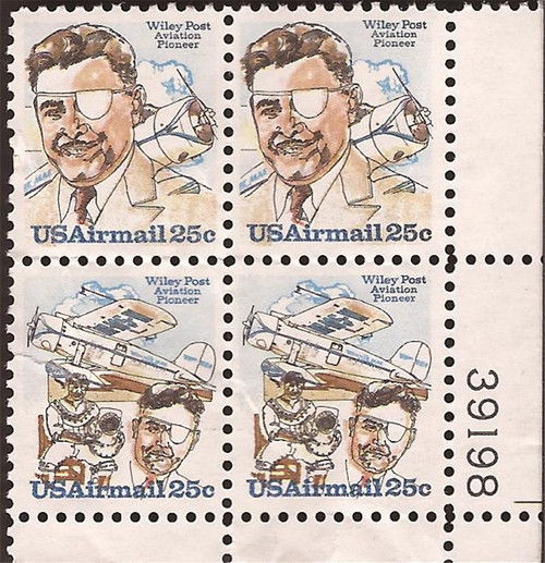 US Stamp 1979 Wiley Post Airmail - Plate Block of 4 Stamps #C95-6