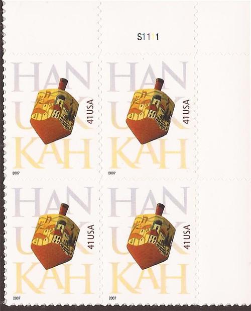 US Stamp - 2007 Hanukkah - Plate Block of 4 Stamps - Scott #4219