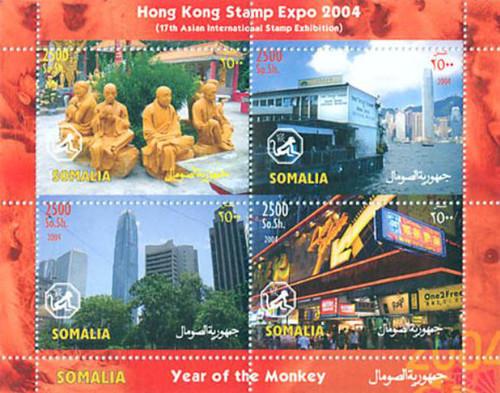Somalia - 2004 Hong Kong Stamp Expo - 4 Stamp Mint Sheet - S13