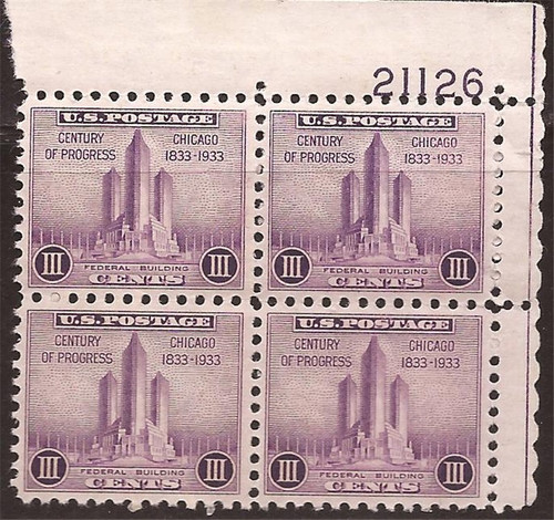 US Stamps 1933 Federal Building Patel Block of 4 Stamps F/VF MNH #729