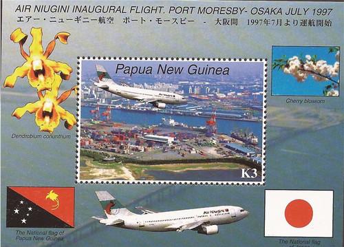 Papua New Guinea - 1997 Air Niugini Inaugural Flight - S/S - 16E-002