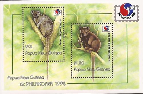 Papua New Guinea - 1994 Tree Kangaroos - 2 Stamp Sheet - 16E-005