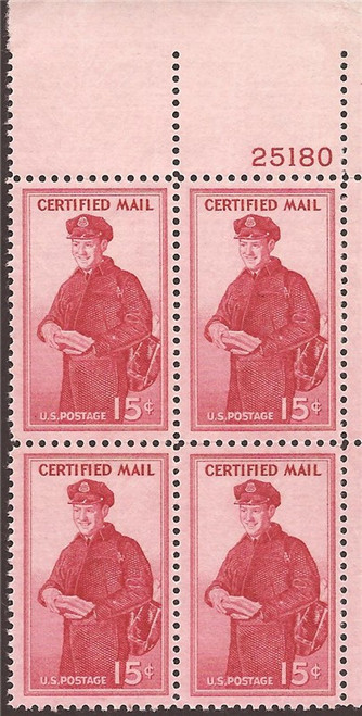 US Stamp - 1955 Certified Mail - Plate Block of 4 Stamps-F/VF MNH #FA1