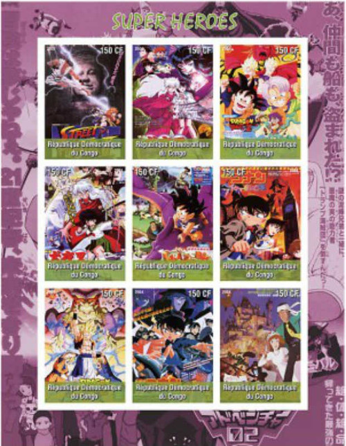 Japanese Animation On Stamps - 9 Stamp Mint Sheet 105-22