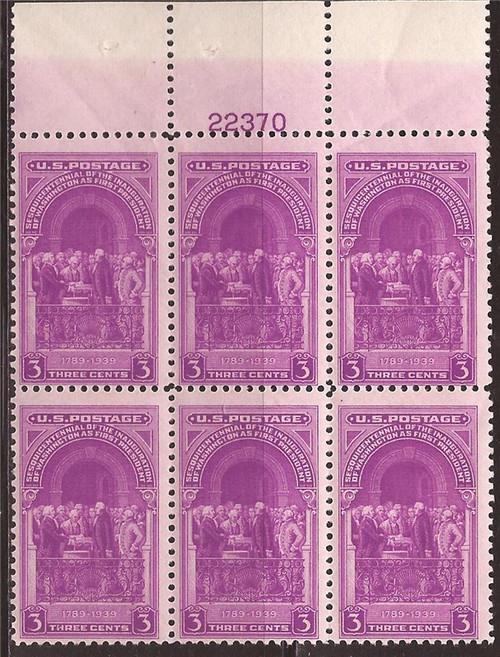 US Stamp 1939 Washington Inauguration 6 Stamp Plate Block F/VF MNH #854