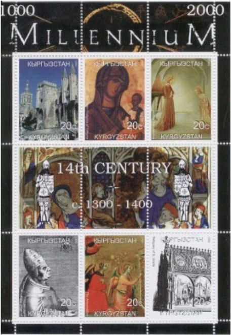 14th Century On Stamps, Pope Urban VI, Palace - 6 Stamp Sheet K-M14