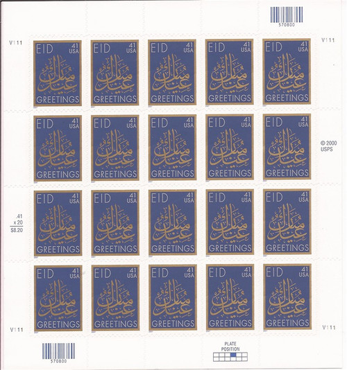 US Stamp - 2007 EID - 20 Stamp Sheet - Scott #4202