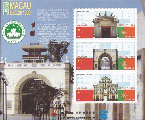 Gambia - 1999 Macao Return to China - 3 Stamp Sheet - Scott #2166