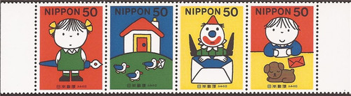 Japan - 2000 Letter Writing Day - Strip of 4 Stamps - Scott #2741a