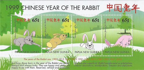 Papua New Guinea - 2000 Year of the Rabbit - 4 Stamp Sheet #979