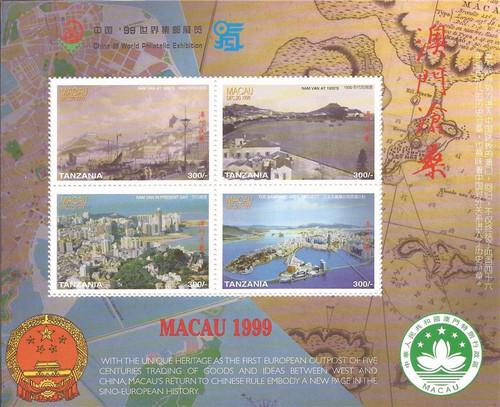 Tanzania - 1999 Macao Return to China - 4 Stamp Sheet - MNH #1983