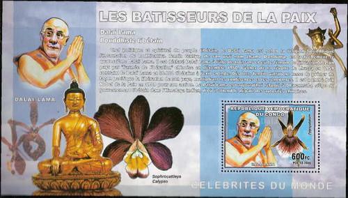 Congo - Dalai Lama Souvenir Sheet 3A-003