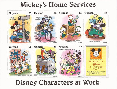 Guyana - 1995 Disney Mickey's Home Services - 8 Stamp Sheet #2921