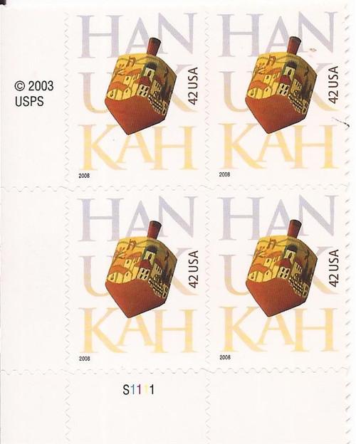 US Stamp - 2008 Hanukkah - Plate Block of 4 Stamps - Scott #4372