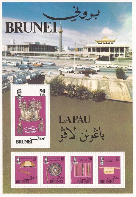 Brunei - 1981 Lapau Hall & Gold - 5 Stamp Sheet - Scott #259a