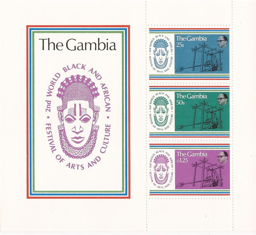 Gambia - 1977 Black & African Festival - 3 Stamp Sheet - Scott #350a