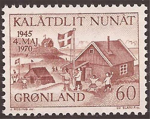 Greenland - 1970 Denmark Liberation Celebration Stamp - Scott #76