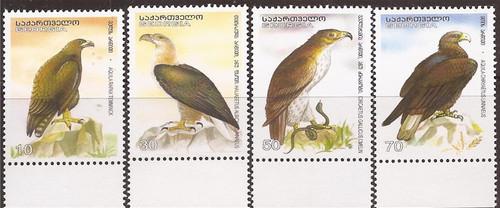 Georgia - 2007 Eagles - 4 Stamp Set - Scott #416-9