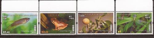 Hong Kong - 2010 Year of Biodiversity - 4 Stamp Set - Scott #1403-6