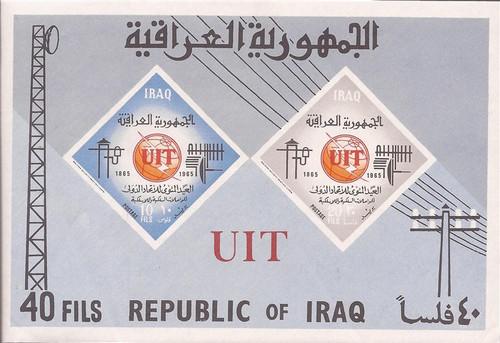 Iraq - 1978 ITU Centenary - 2 Stamp Souvenir Sheet - Scott #378a