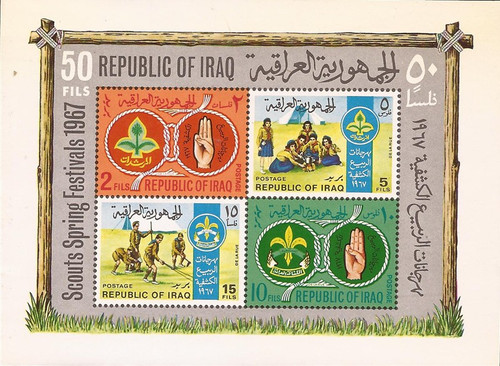 Iraq - 1967 Scouts & Guides - 4 Stamp Souvenir Sheet - Scott #460a