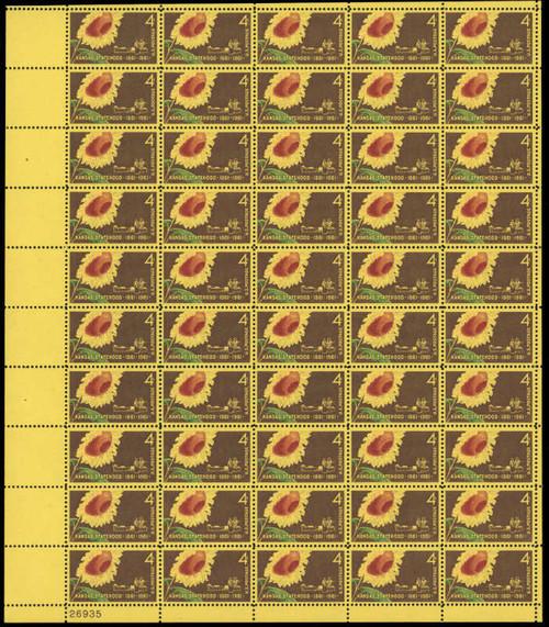 US Stamp - 1961 Kansas Statehood - 50 Stamp Sheet - Scott #1183