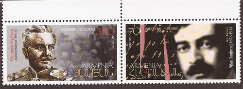 Armenia - Famous Men - 2 Stamp Strip - Scott #789