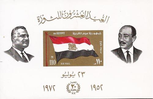 Egypt - 1972 Arab Confederation Flag - Souvenir Sheet - Scott #C145