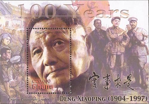 Ghana - 2004 Deng Xiaoping - Stamp Souvenir Sheet - Scott #2422