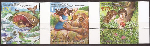 Israel - 2010 Bible Stories - 3 Stamp Set With Tabs - Scott #1841-3