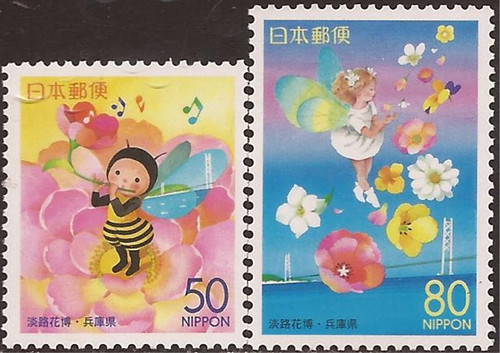 Japan - 2000 Flora & Fairies - 2 Stamp Set MNH - Scott #Z388-9