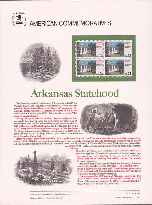 US Commemorative Stamp Panel - 1986 Arkansas #2167 Scott #CP255