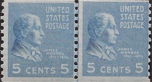 US Stamp - 1939 5c James Monroe Coil Joint Line Pair MNH - Scott #845