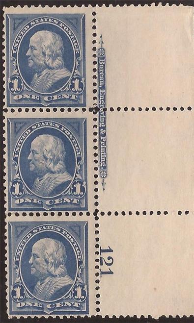 US Stamp - 1894 1c Franklin - Plate Strip of 3, T II Imprint MNH #247