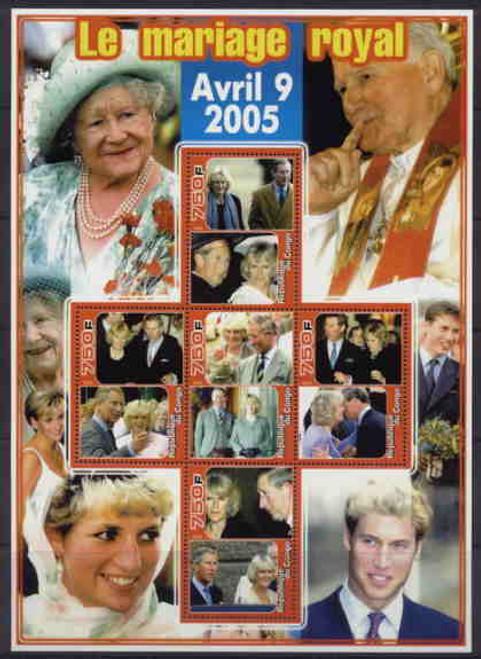 British Royal Wedding on Stamps M0838