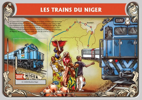 Niger - 2016 Niger Trains on Stamps - Stamp Souvenir Sheet - NIG16311b