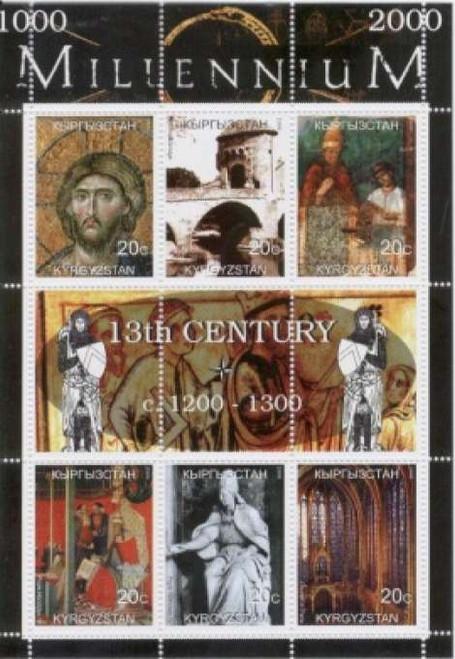 13th Century On Stamps - Monnow Bridge, 3 Popes, Paris Church 11A-088