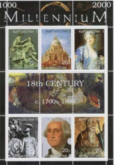 18th Century On Stamps Guardi,  Carriera - 6 Stamp Sheet K-M18