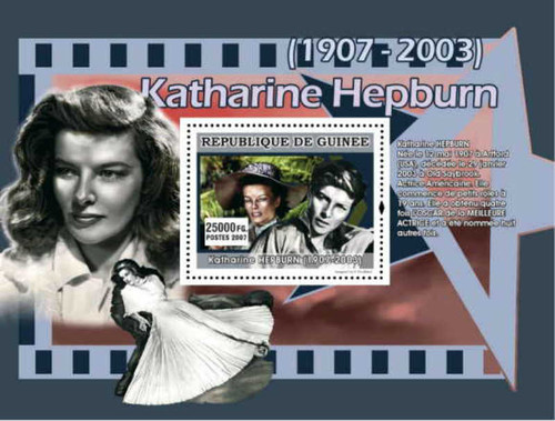 Guinea 2007 Katharine Hepburn Stamp Souvenir Sheet Michel #5022 7B-450