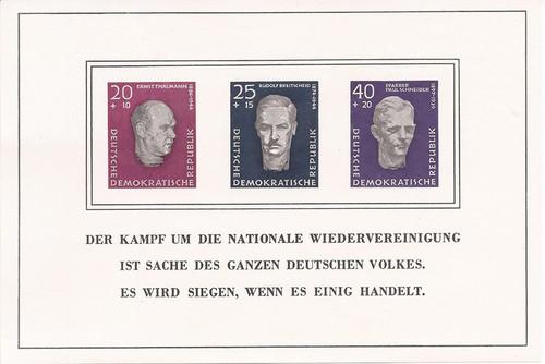 Germany - DDR 1958 Portraits - 3 Stamp Souvenir Sheet - Scott #B35a