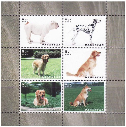 Dogs On Stamps - Mint Sheet of 6 Stamps 4A-003