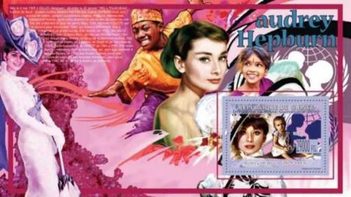 Guinea 2009 Audrey Hepburn Stamp Souvenir Sheet Michel #6705 7B-1054